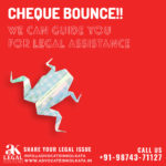 Cheque Bounce Cases, no Court shall impose Cost on Parties if they settle at early stages of Trial